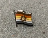 DOV BEAR Pride & Star of David Jewish + Israel Pin Badge for Lapels, Shirts, Backpacks, Hats, etc... rawr