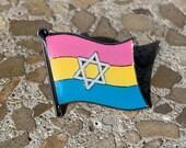 Pansexual Pride & Star of David Jewish + Israel Pin Badge for Lapels, Shirts, Backpacks, Hats, etc...