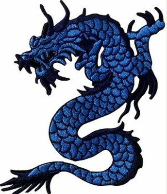 Blue Dragon Embroidered Patch / Badge IRON ON Size: 9 x 7.6 image 1