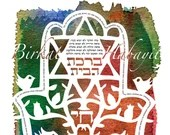 Birkat Habayit - Blessing for the Home - Hamsa Watercolor Paper-cut - Print, Housewarming gift, New Home