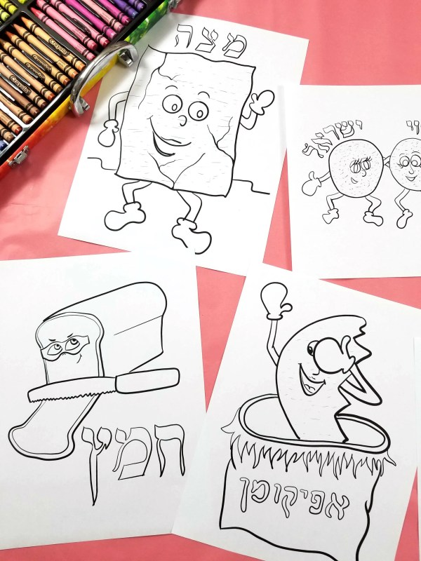 jewish coloring pages # 70