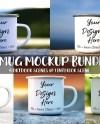 Mug Mockup Bundle 10oz Enamel Mug Mockup Psd Smart Object Etsy