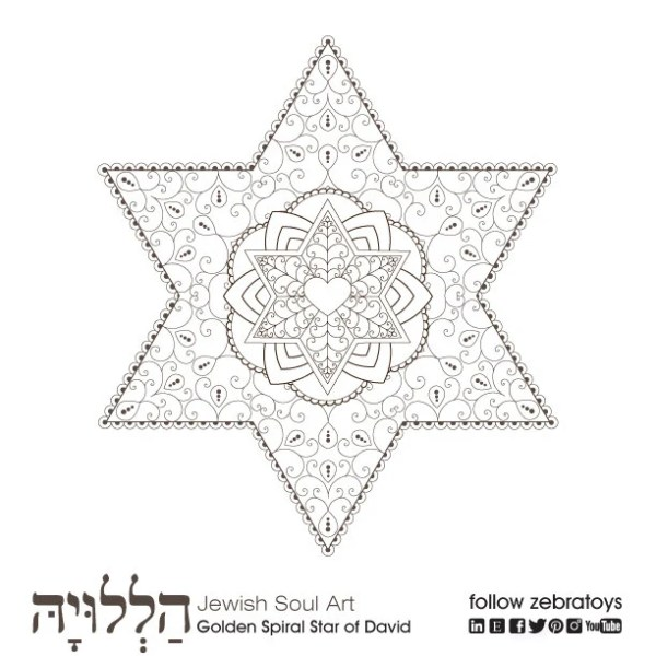 jewish coloring pages # 33