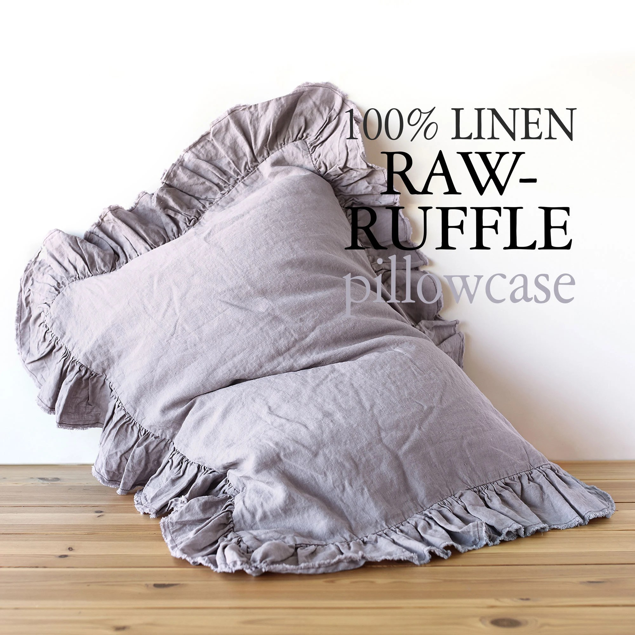 ruffled pillow sham with 4 ruffle raw edge body pillow cover bodypillow standard queen king medium small deco lumbar boudoir hand