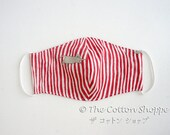 Preorder 3D Reusable Fabric Mask Cover ~ Striped Cats Red ~ Japanese Cotton Adjustable Mask ~ Kids Adults Washable Mask Cover ~ Fabric Mask