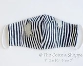 Preorder 3D Reusable Fabric Mask Cover ~ Striped Cats Black ~ Japanese Cotton Adjustable Mask ~Kids Adults Washable Mask Cover ~ Fabric Mask
