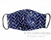 Preorder Kids Adults Fabric Mask Cover ~ Navy Flora Bricks ~ Mask Shield ~ 3D Cloth Mask ~ Cotton Sateen Reusable Mask Cover ~ Mask Sleeve