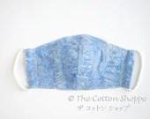 Preorder Herringbone Blue Seersucker 3D Fabric Mask Cover ~ Cotton Lawn Mask ~ Japanese Cotton Mask ~ Adult Kid Mask Cover ~ Adjustable Mask