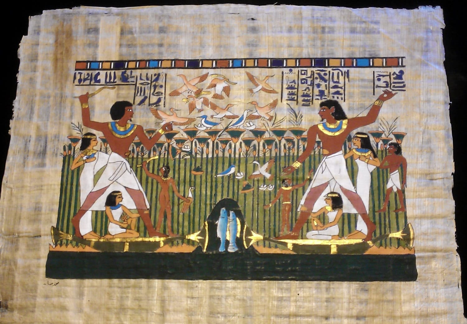 Vintage Egyptian Hand Painted Papyrus Of A Family Life