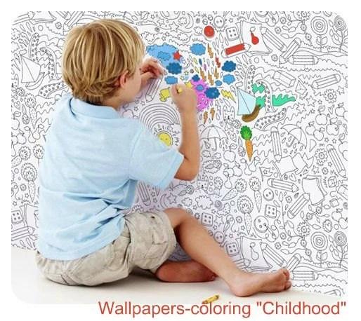 Anche ingrandire il soggiorno aiuterà piazze e rombi sullo sfondo. Black And White Wallpapers Coloring Childhood Etsy