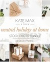 Neutral Holiday At Home Styled Stock Photo Bundle Holiday Etsy
