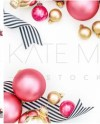 Gold And Pink Christmas Stock Photo Bundle Holiday Styled Etsy