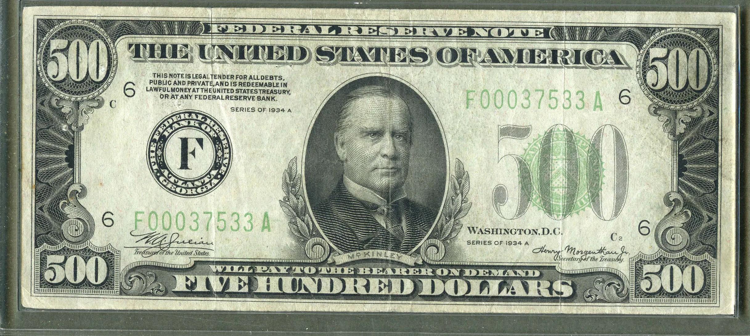 Five Hundred Dollar Bill Julian Morgenthau Circulated