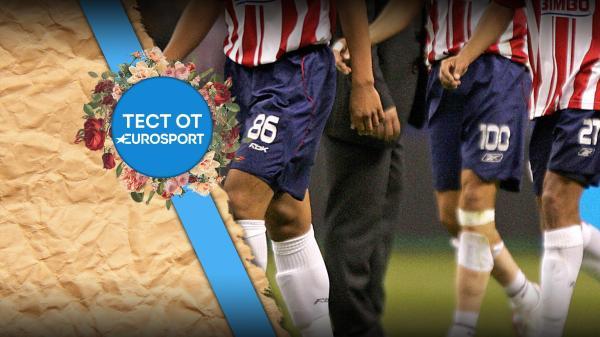 Тест: угадай футболиста по необычному игровому номеру ...