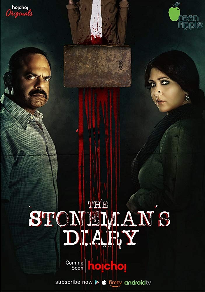 18+ The Stoneman Murders 2019 Dual Audio Movie Download And Watch Online 720p