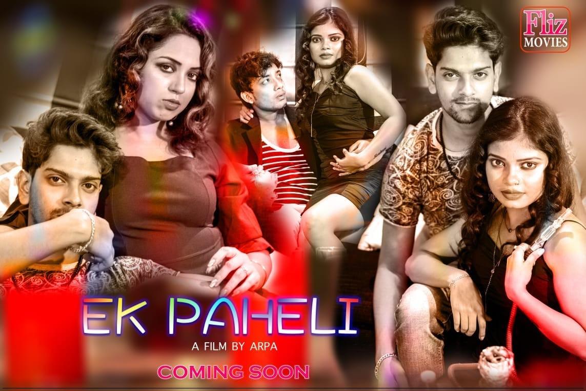 18+ Ek Paheli 2019  Hindi Dubbed Movie Download And Watch Online 720p