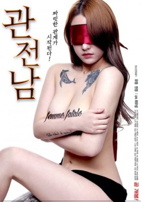 Download Jeonnam Province 2019 Korean Movie 720p HDRip