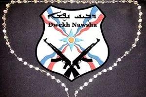 Ecusson de la milice chrétienne Dwech Nawsha. Crédit photo: Facebook