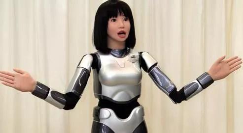 Ucroa, le robot créé par le National Institute of Advanced Industrial Science and Technology (AIST).