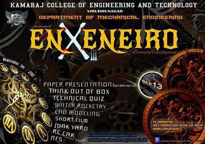Enxeneiro 2013 - Technical Fest in Tamil Nadu on September 13, 2013