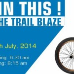 Trail Blaze 2014 Decathlon in Hyderabad on July 27, 2014
