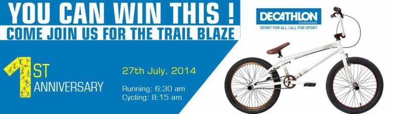 Trail Blaze 2014 Decathlon in Hyderabad on July 27, 2014