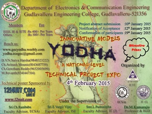 YODHA - National Level Project Expo in Andhra Pradesh on February 4, 2015