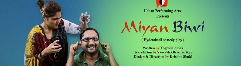 Miya-Biwi - A Comedy Play in Hindustani in Hyderabad on December 31, 2016