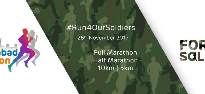 Adani Ahmedabad Marathon on November 26, 2017