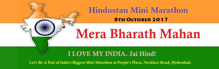 Hindustan Mini Marathon in Hyderabad on October 8, 2017