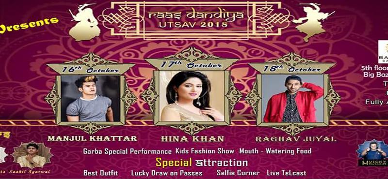 Raas-Dandiya-Utsav-2018