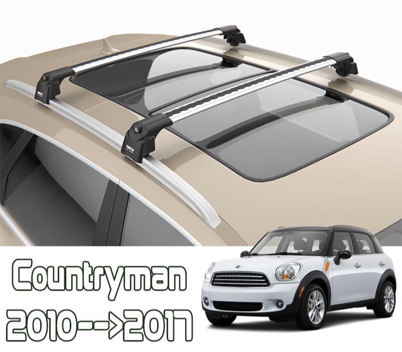 aluminium car roof bars rails racks