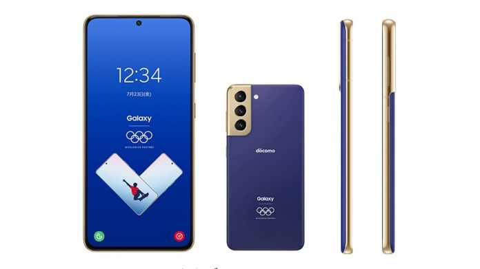 Samsung Galaxy S21 5G Olympic Games Edition Launched in Japan