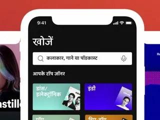 UPI के माध्यम से Amazon App के माध्यम से मोबाइल को कैसे रिचार्ज करें