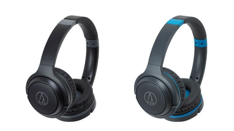 audio technica 5 Audio-Technica S200BT