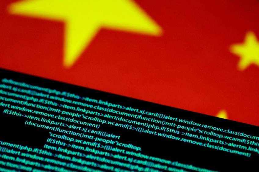 Chinese Spyware Code 'Jian' Was Copied From America's NSA, Researchers Say