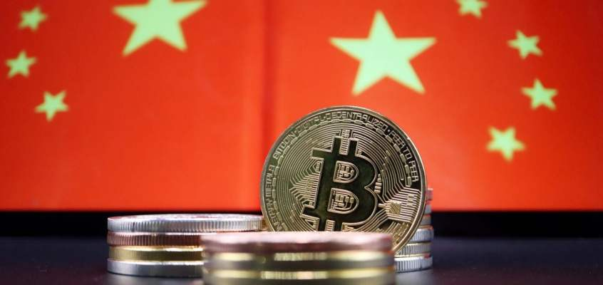 Crypto Mining Proposed as 'Negative' Industry in China to Stop Investments