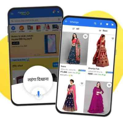 Flipkart Launches Voice Search in Hindi and English