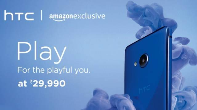HTC U Play Price Slashed in India, Now Available on Amazon at Rs. 29,990