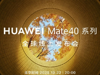 Oppo A15 Teased to Sport 6.52-Inch Display, Key Specifications Leaked 2
