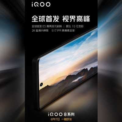 iQoo 8 to Be the World's First Phone to Get Samsung's E5 2K Display