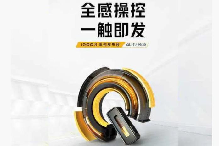 iqoo 8 weibo 1627983499426 asiafirstnews