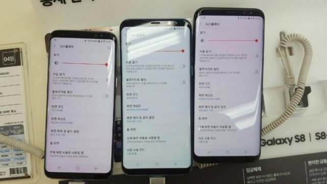 Samsung Galaxy S8 Red Tint Display Issue Fix Is Now Rolling Out