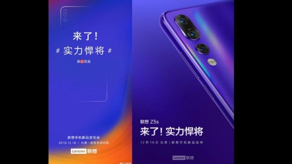 Lenovo Z5s With Triple Rear Camera Setup to Launch December 18, VP 'Confirms'