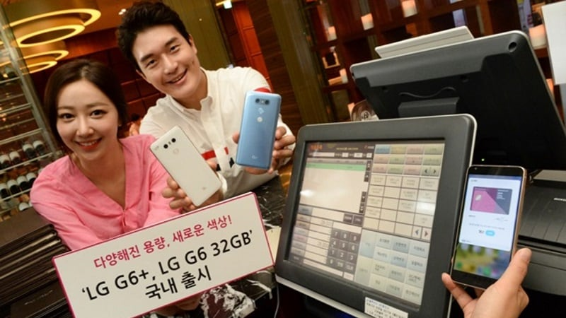 LG G6+, LG G6 (32GB) Price Revealed