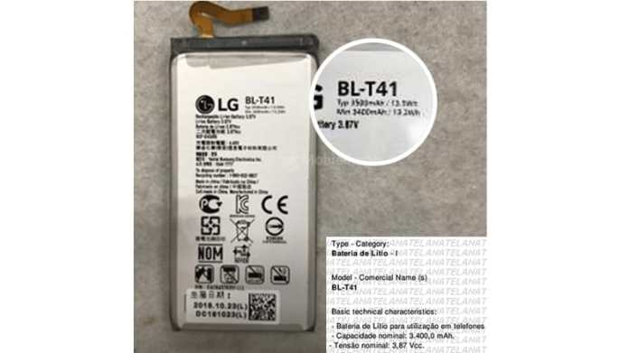lg g8 thinq battery pack purported image mobielkopen LG G8 ThinQ