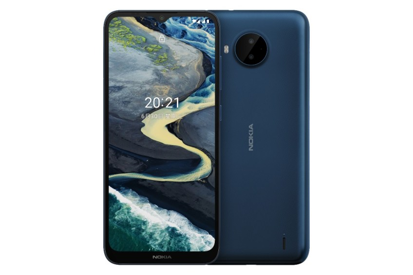 Nokia C20 Plus Now in India With Dual Rear Cameras, 2-Day Battery Life