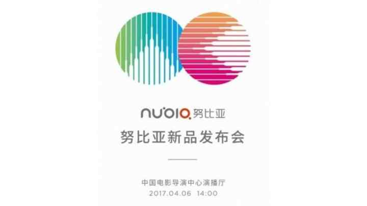 Nubia Set to Launch Dual Rear Camera Smartphone on April 6; Z17 mini Expected