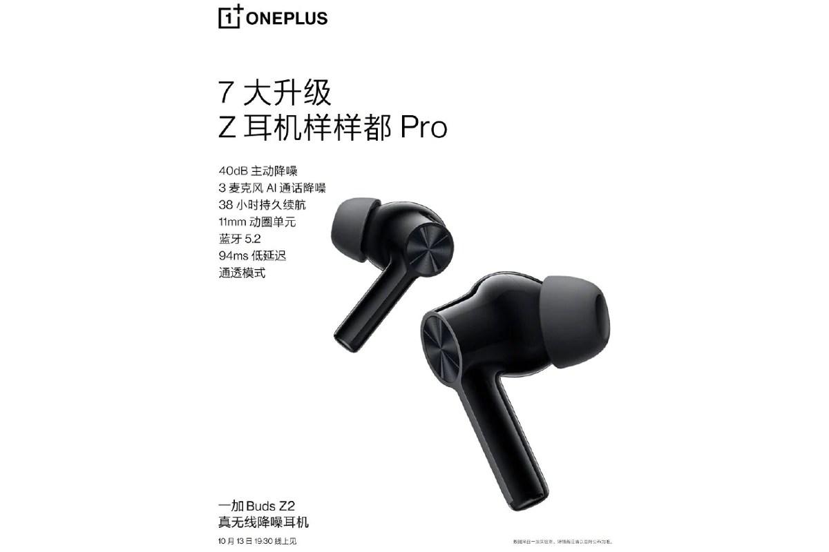 oneplus buds z2 specifications image teaser weibo OnePlus Buds Z2