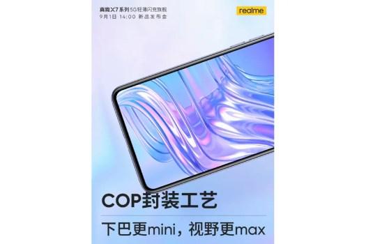 realme x7 series small chin teaser weibo Realme X7